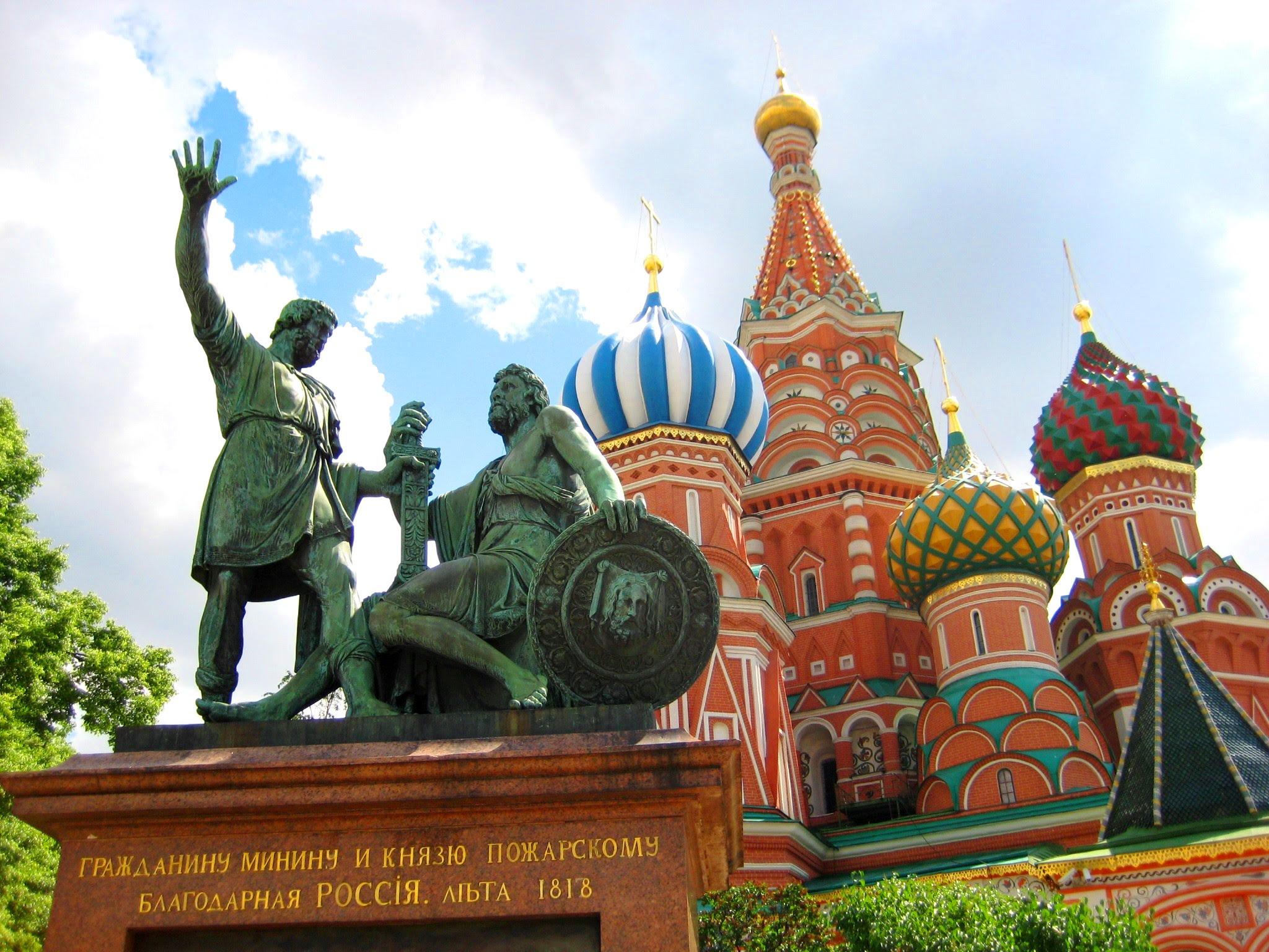 Москва и Санкт Петербург - влак Сапсан - 7 нощувки - от София!