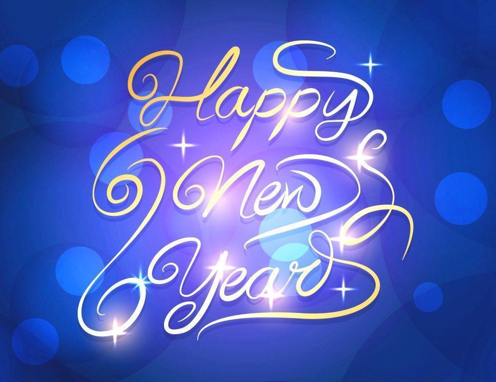 Нова Година в Княжевац - Хотел Mali Predah - собствен транспорт