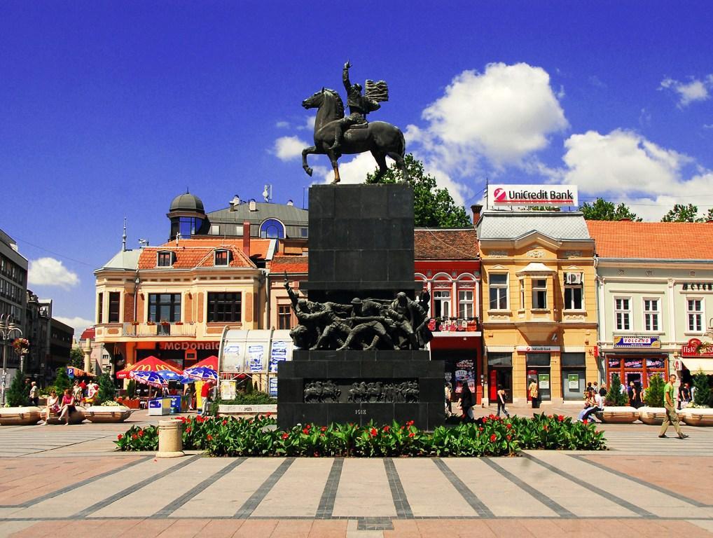 Уикенд в Ниш - двудневна екскурзия с автобус!