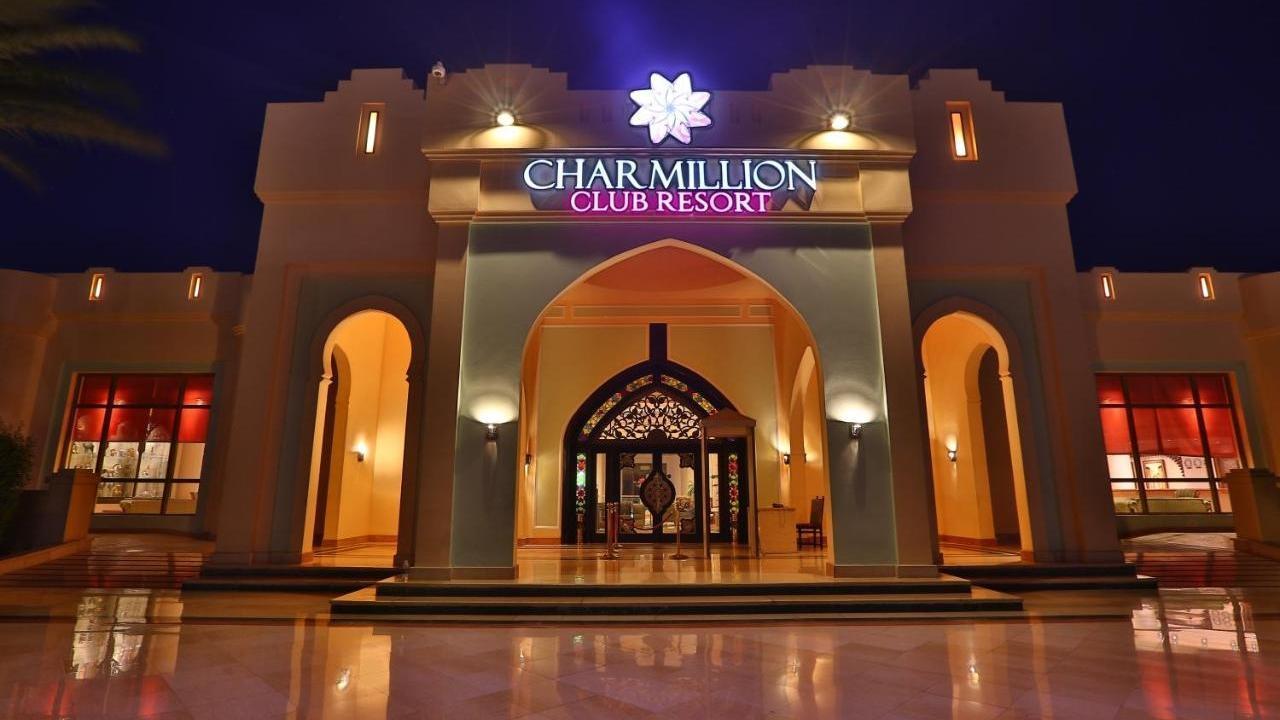 Charmillion Club Resort - Луксозният курорт Шарм ел-Шейх - 7 нощувки - полет от София
