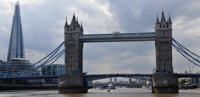 ЛОНДОН – четиридневна