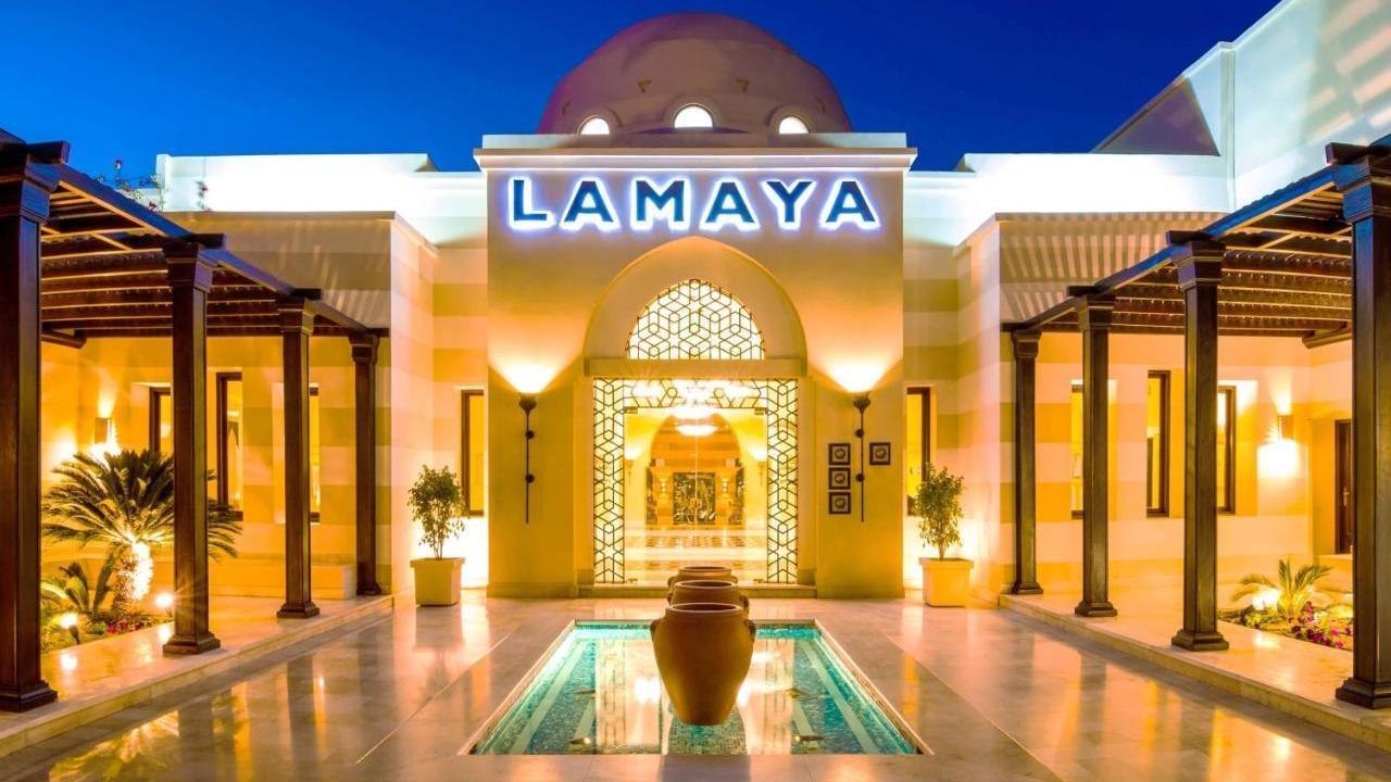JAZ Lamaya - All Inclusive Почивка в Марса Алам с полет от Варна