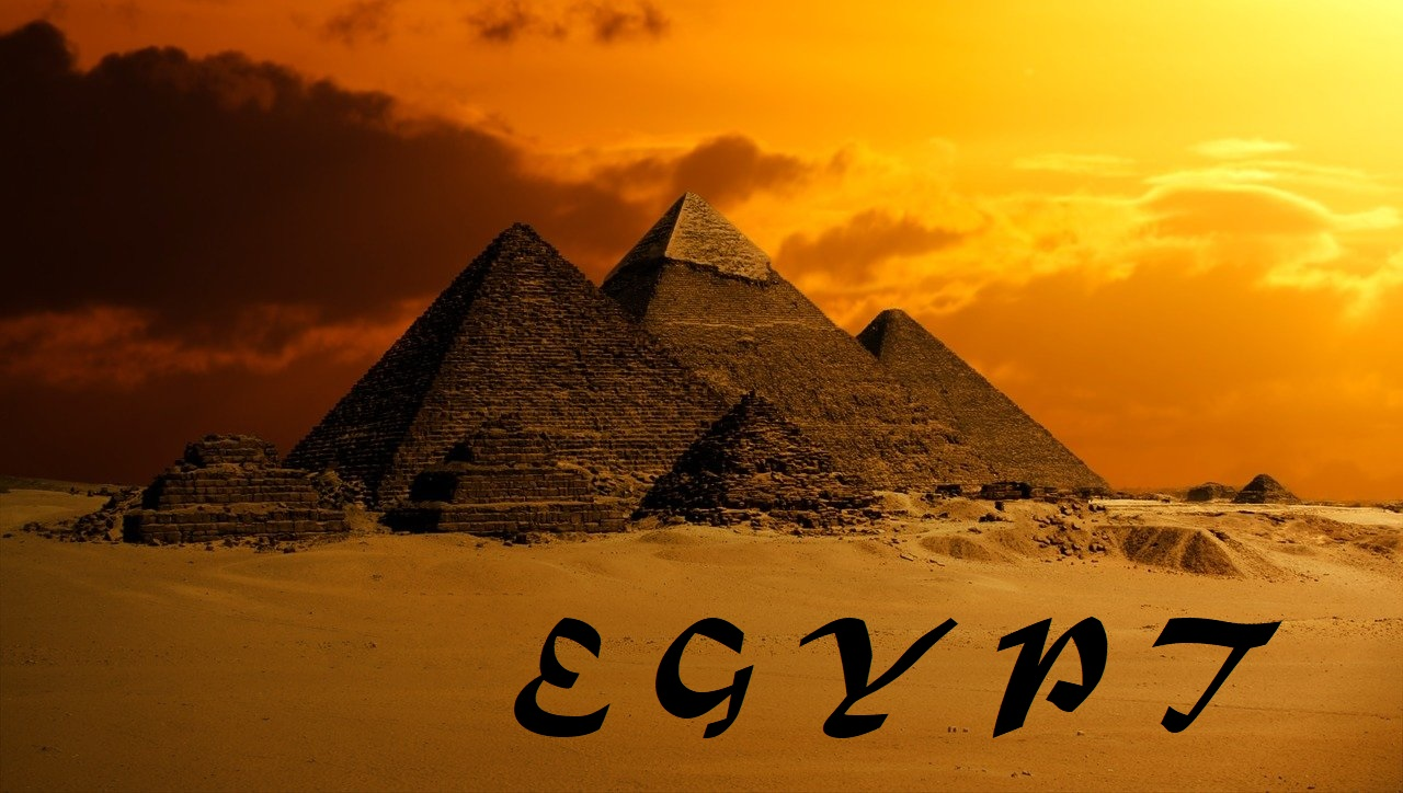 Египет- В страната на пирамидите и най-древните християнски светини