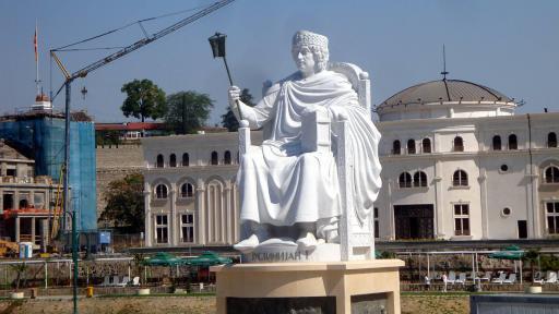 Скопие - обновената столица на Македония - 1 ден - автобус!