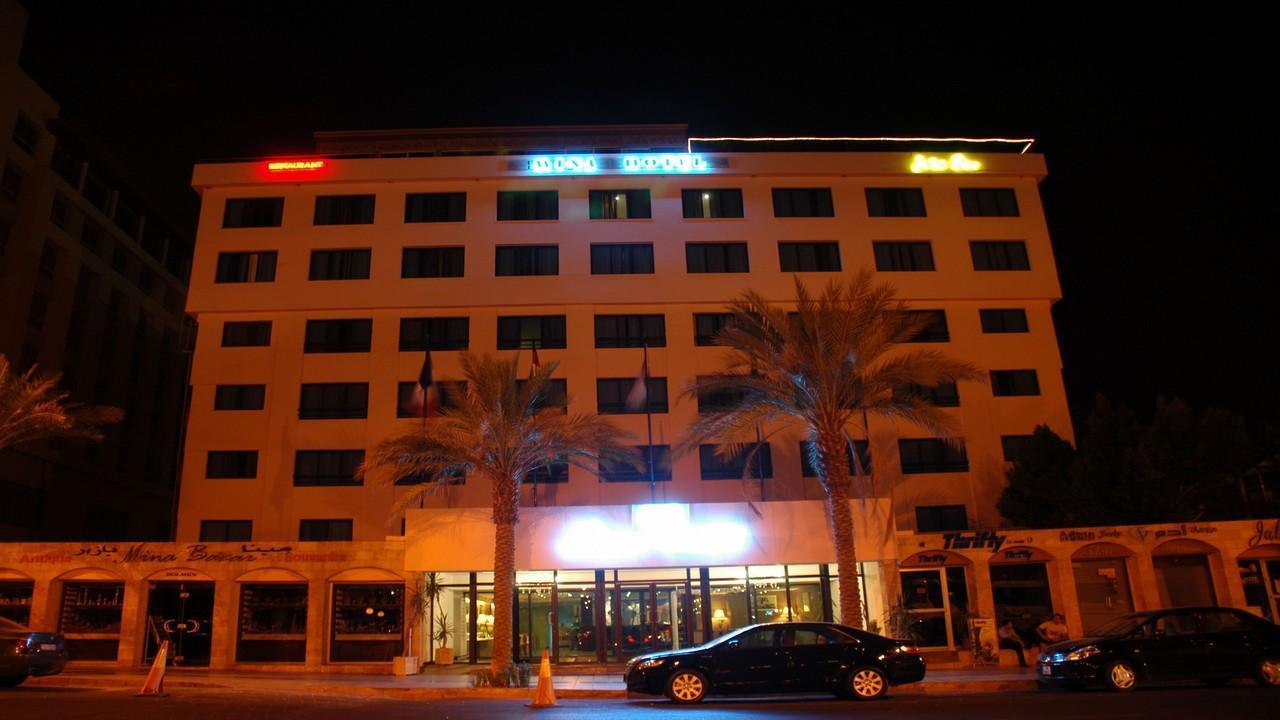 Mina Hotel Aqaba - ЙОРДАНИЯ - ПЛАЖ и ВЪЛНУВАЩИ ЕКСКУРЗИИ с чартър от Варна