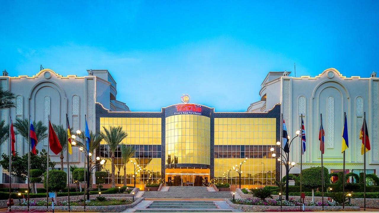 COMPLEX HAWAII - Египет - All Inclusive почивка в Хургада - 9 нощувки