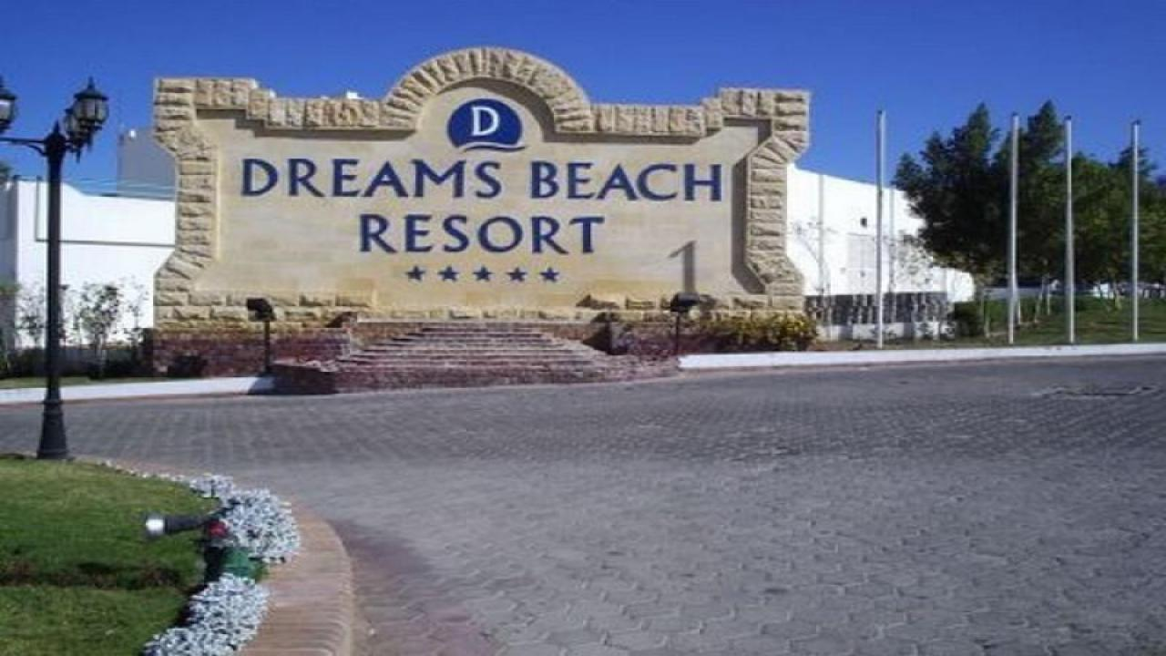 Dream Beach Resort 5* - Луксозният курорт Шарм ел-Шейх - 7 нощувки с полет от Варна 2021 г.