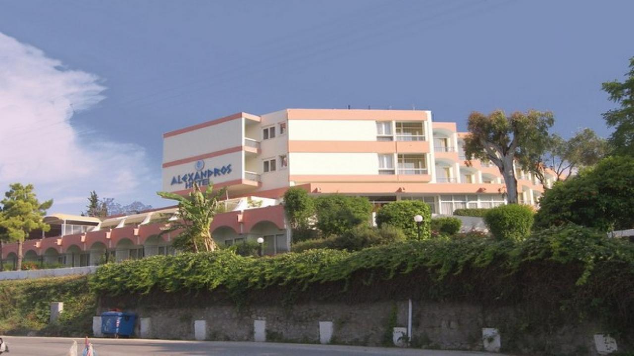 Alexandros hotel - Великден на остров Корфу – чартър от София