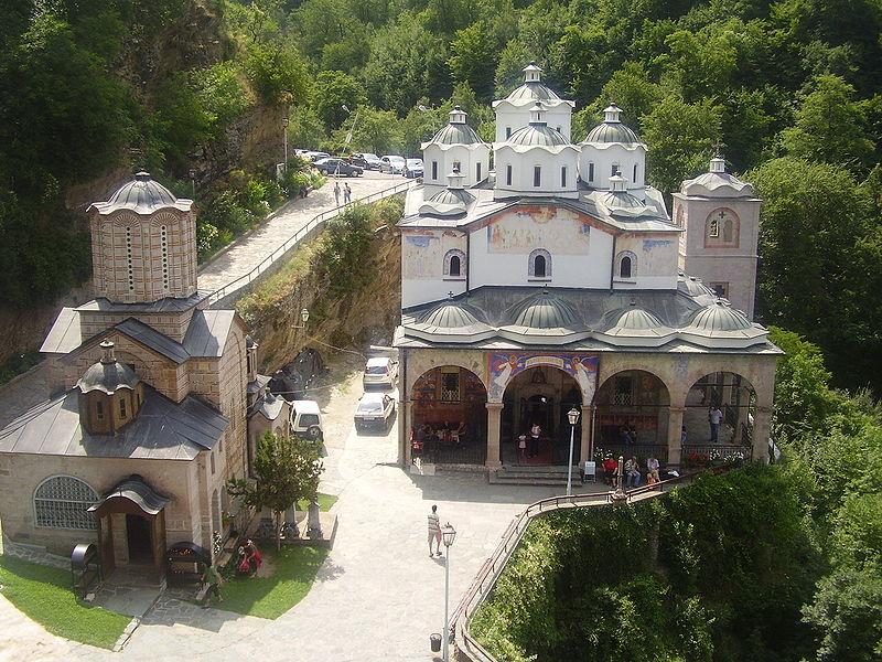 Етносело Гиновци и Осоговски Манастир - еднодневна екскурзия с автобус!