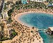 DESERT ROSE 5* - Почивка в Хургада с полет до Кайро