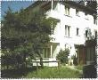 Къща за гости \