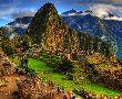 Приключение в Перу