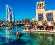 Обиколна програма на ОАЕ – Арабска приказка - 7 нощувки - 12.11.2017 г.