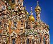 Русия: Москва и  Санкт Петербург - Класическа програма: 10.08.2019 г.