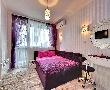 Апартамент Хотел Рай