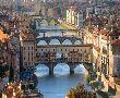 Мечтана Италия: 7 нощувки + 7 ВКЛЮЧЕНИ ЕКСКУРЗИИ: закуски и вечери