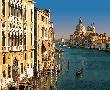 Венеция - Верона - Милано - 4 дни - самолет и автобус!