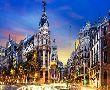 22 септември в Мадрид - Weare Chamartin 4* - самолет - 3 нощувки