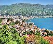 Охрид – Перлата на Македония - тридневна екскурзия с автобус!