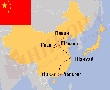 Екскурзия Китай - Мегаполиси: Включени летищни такси - 30.08.2017 г.