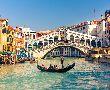 Романтичните градове - Венеция, Верона, Падуа