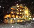 Хотел Изворите-Банско