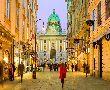 Елегантна Коледа във Виена - сред блясък и разкош, самолетна екскурзия