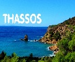 22 Септември на остров ТАСОС - закуски+вечери - от Варна и Бургас!