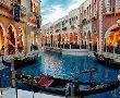 Самолетна почивка край Венеция: Лидо ди Йезоло и Бибионе - 7 нощувки