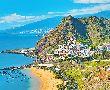 Почивка на остров Тенерифе - директен полет - 01.05.2021 г.