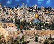 Израел - Специална оферта 65+ (от Варна)