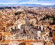 Самолетна екскурзия в Рим - 22 септември - 3 нощувки
