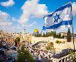 Израел - древност и съвремие - 5 нощувки - полет от София!