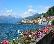 Екскурзия: Италиански езера - на отиване с автобус и на връщане със самолет!