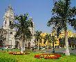 Перу - Древните империи на Южна Америка:  Богове, мистерии и природни чудеса!