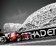 Формула 1 Абу Даби 2016 - самолетна екскурзия - ТОП оферта!