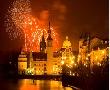 Нова година 2019 в Прага - 5 дни - самолет: СУПЕР ОФЕРТА!