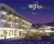 Хотел Мистрал