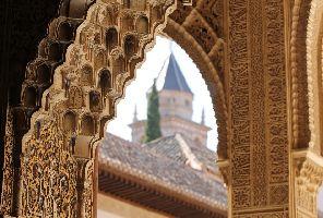 Най-доброто от страстна Андалусия - 8 дни - Включени 4 тура!
