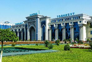 Екскурзия в Узбекистан и Таджикистан - По пътя на коприната - 15.05.2020 г.
