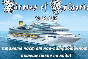 Pirates of Bulgaria: Средиземноморски круиз - 19.09.2019 г.