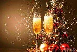 Нова година в Охрид - хотел Flamengo 4*