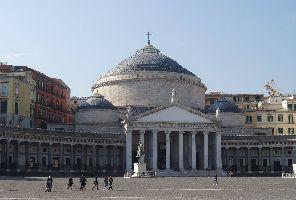Екскурзия до Неапол със самолет 4 нощувки