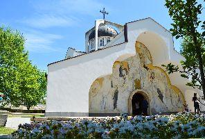 Богатствата на югозападна България