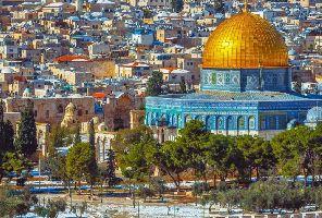 Израел - Свещената земя - 4 дни от 19.03.2020 г.