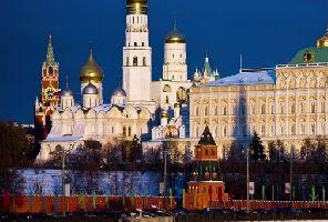 Опознай Русия 2020 - Санкт Петербург и Москва с полет от София