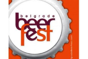 Бирен Фестивал в Белград - двудневна екскурзия с автобус!