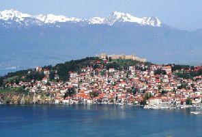 Нова година в Охрид - 3 нощувки