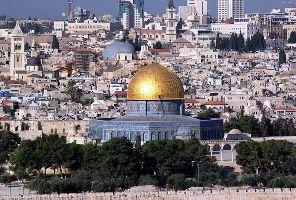 Израел - 3 нощувки
