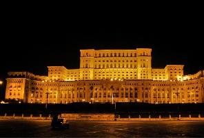 Нова Година 2015 в Букурещ в RIN CENTRAL HOTEL 4*
